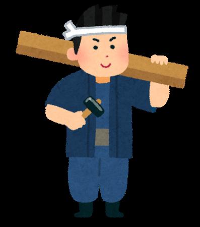 job_daiku_wakamono