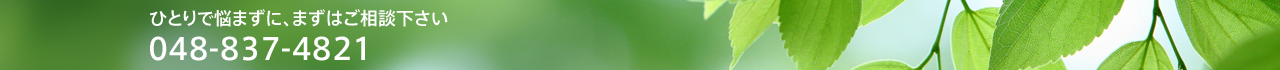 pageheader_roudou