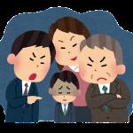 pawahara_man