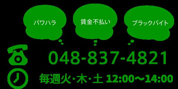 H4bn6khH8URsxnc1587102142_1587102533
