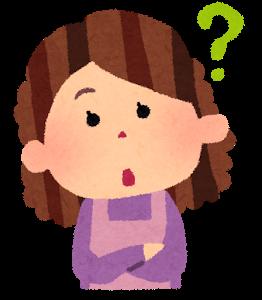 josei_question
