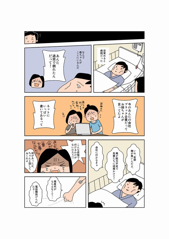 4-compressed-001
