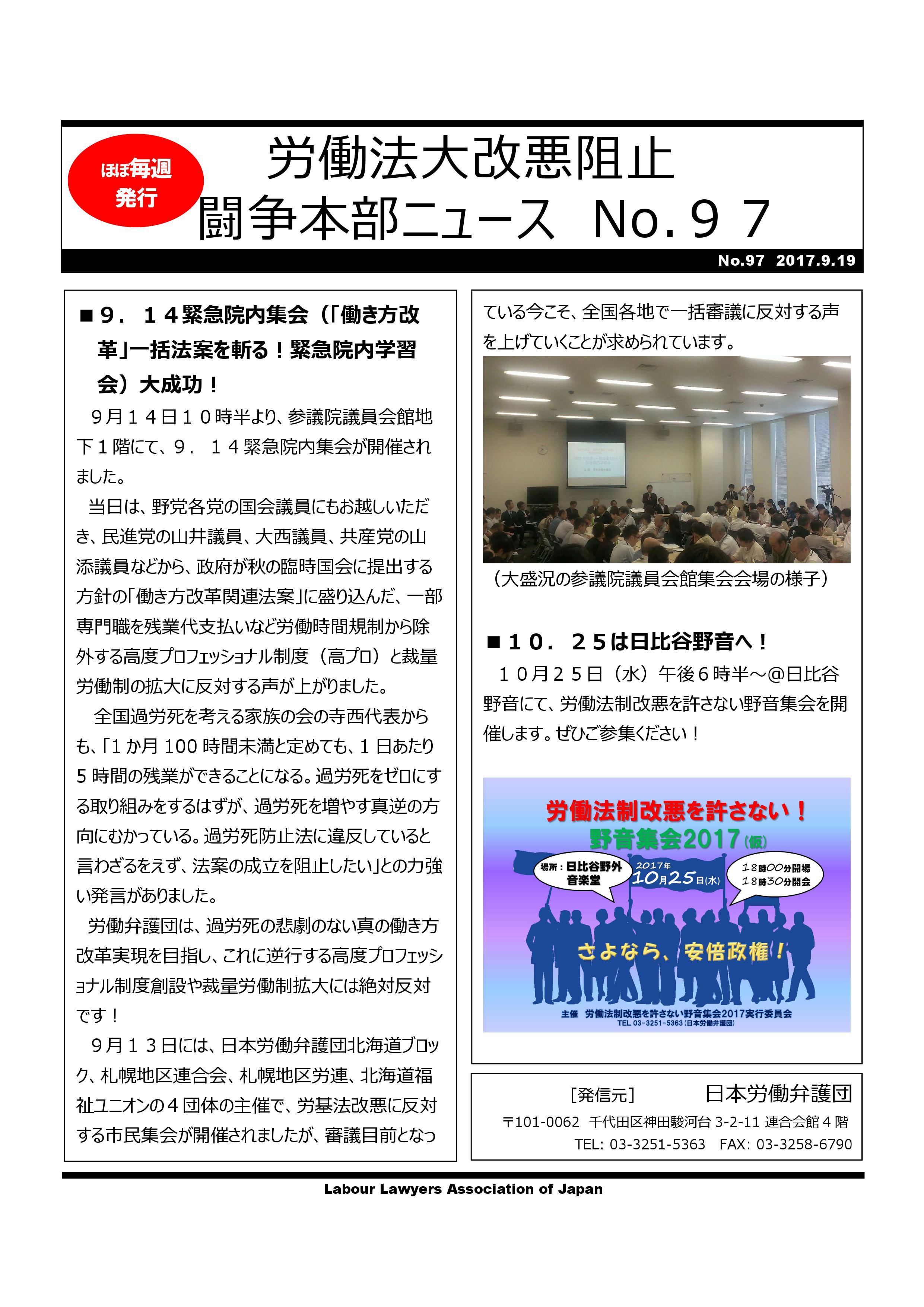news・97